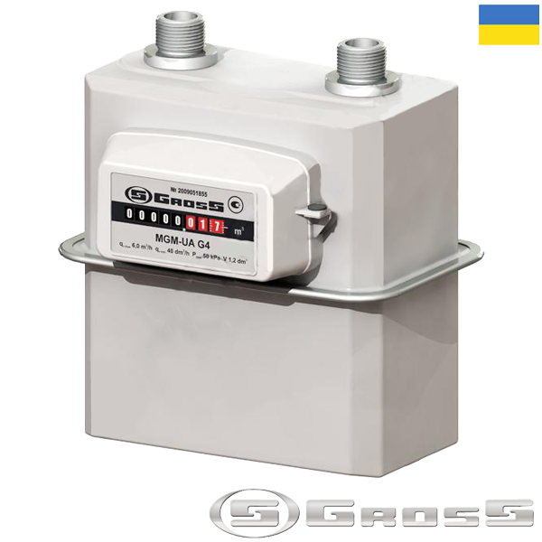 Gross MGM-UA G2,5 Ду 20